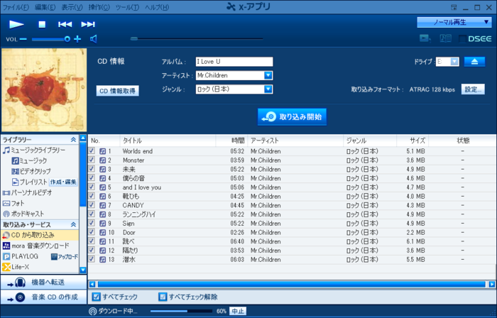 Screenshots of x,アプリ 6.0.01.14050