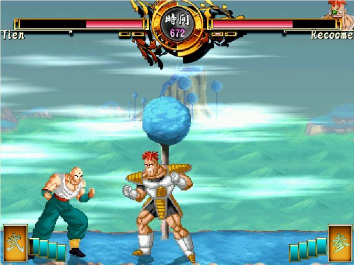 Dragon ball sagas pc download full || northwestern-worst. Ml.
